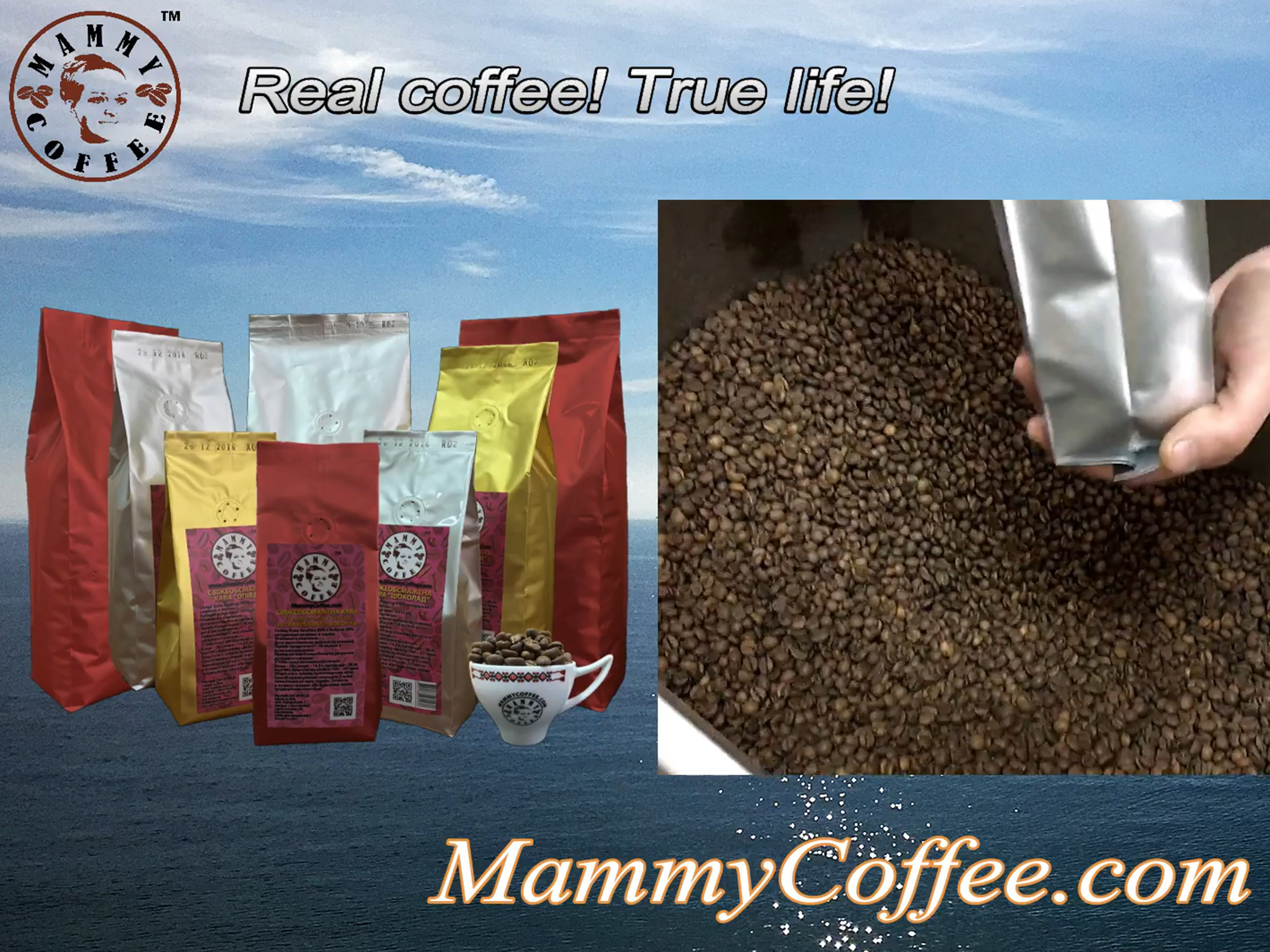 Mammy Coffee™...