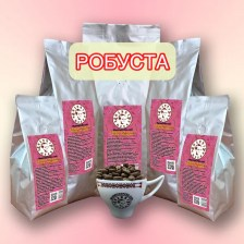 ground-coffee-robusta-ukr